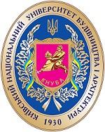 Kiev Mimarlık ve İnşaat Üniversitesi