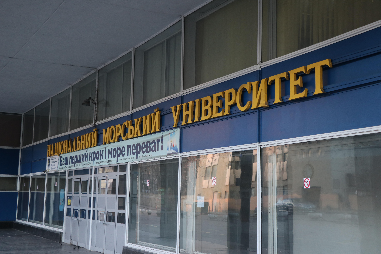 Odessa Ulusal Denizcilik Akademisi (ONMA)
