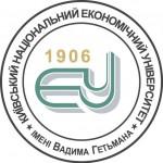 Kiev Ekonomi ve İşletme Üniversitesi