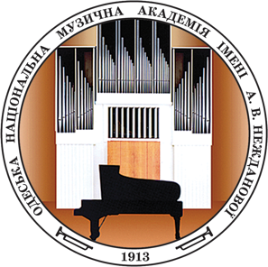 Odessa Devlet A.V. Nezhdanova Müzik Akademisi