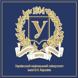 harkov karazin üniversitesi