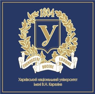 V. N. Karazin Harkov Devlet Üniversitesi