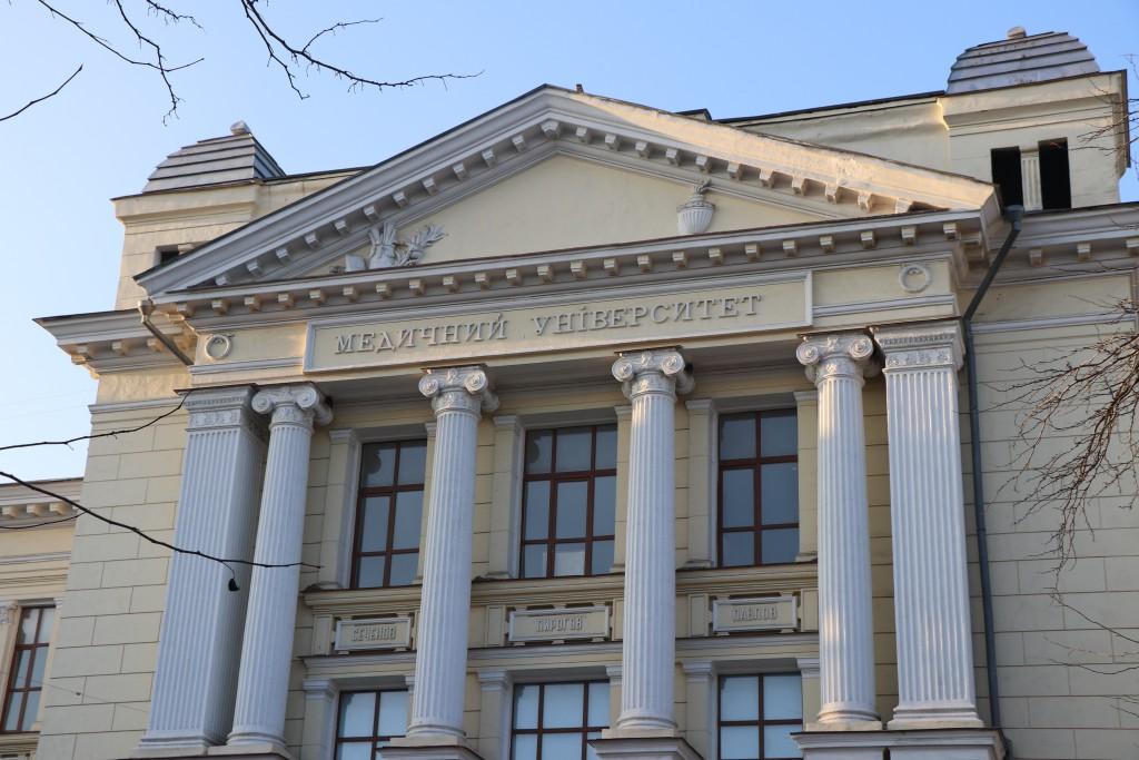 Odessa Tıp Üniversitesi